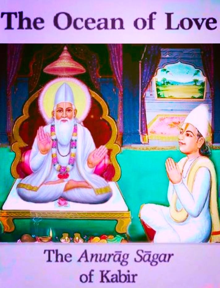 AnuragKabirPB
