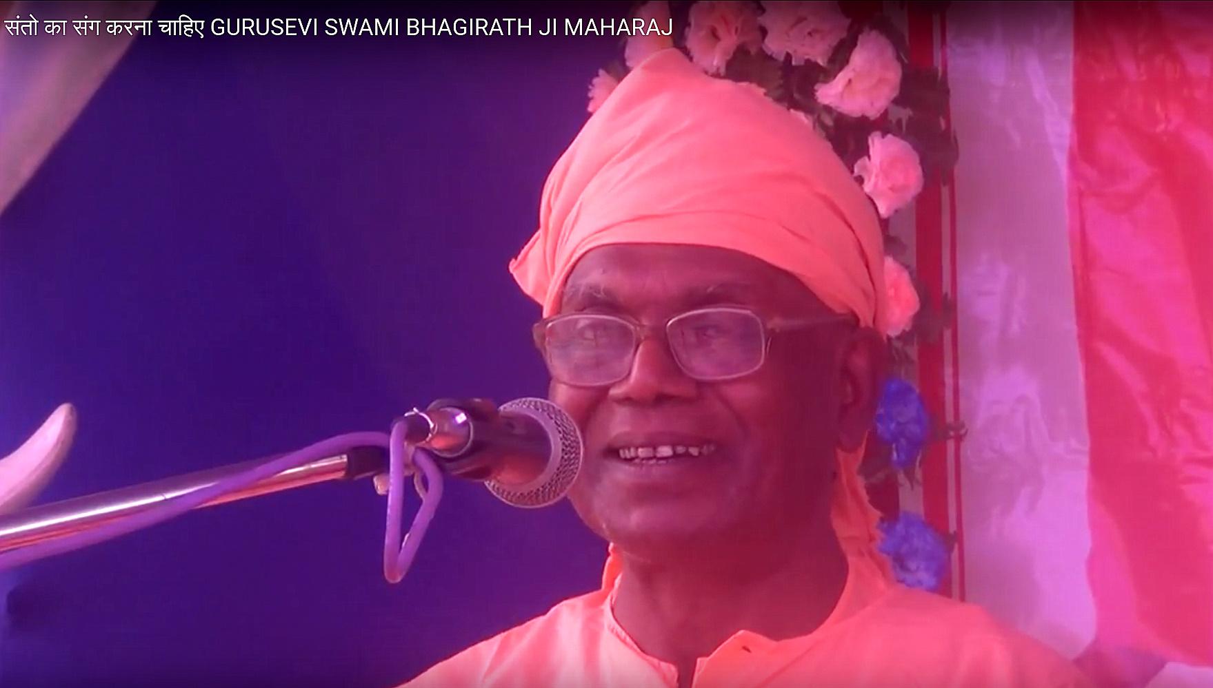 ShriBhagirathBabaSmiling